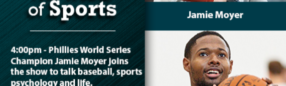 The Heart of Sports with Guests Jamie Moyer & Haywood Highsmith – 4/17/20